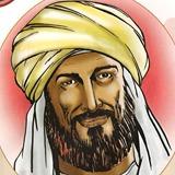 Photo of لسانك لا تذكر به عورة امرئ فكلك عورات وللناس ألسن