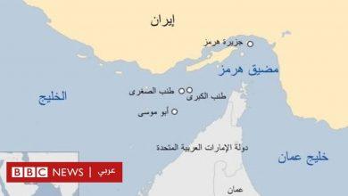 Photo of تعرف على الجزر الإيرانية ورأس مسندم العمانية التي تتحكم في مضيق هرمز