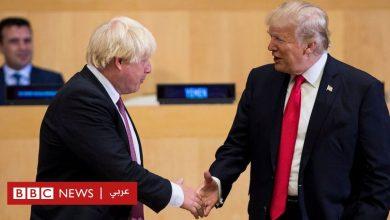 """Photo of دبلوماسي أمريكي يتوقع أن تكون العلاقات مع بريطانيا """"رائعة"""" بعد تسلم بوريس جونسون رئاسة الوزراء"""