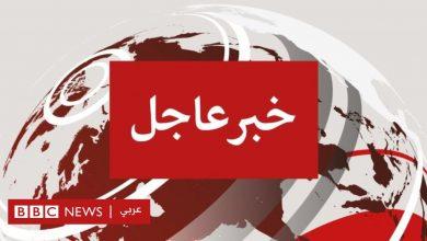 Photo of عشرات المصابين في انفجار بالعاصمة الأفغانية كابول