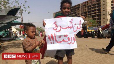 """Photo of """"مليونية السودان"""" رسالة قوية إلى المجلس العسكري لتسليم السلطة"""