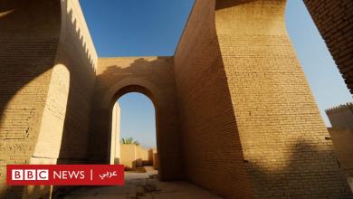 Photo of اليونسكو يدرج بابل في قائمة التراث الإنساني