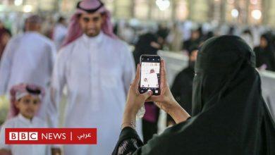 Photo of هل اقترب الإعلان عن إلغاء نظام الولاية على المرأة في السعودية؟
