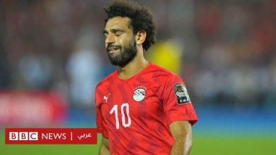 Photo of كأس الأمم الأفريقية: ما هي أسباب خروج مصر من البطولة؟
