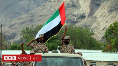 Photo of هل يمثل تقليص الإمارات لقواتها في اليمن نصرا للحوثيين؟