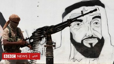 """Photo of انسحاب الإمارات من اليمن تحرك """"تكتيكي"""" أم """"هروب"""" من الهزيمة؟"""
