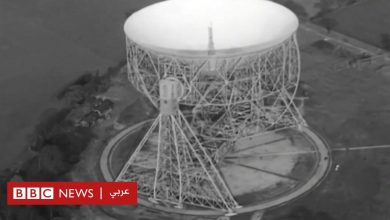 Photo of مرصد جودرل بانك الذي اكتشف الكون الجديد يدرج في قائمة اليونسكو للتراث العالمي