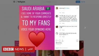 """Photo of ردود فعل واسعة بعد انسحاب المغنية نيكي ميناج من """"مهرجان جدة العالمي"""""""