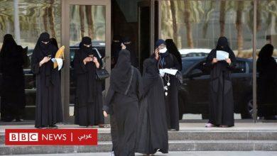 "Photo of التايمز: ""أنا الوصية على نفسي.. حان وقت حديث قادة العالم نيابة عن نساء السعودية"""