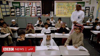 """Photo of """"لائحة الوظائف التعليمية"""" الجديدة تسلط الضوء على هموم المعلمين في السعودية"""