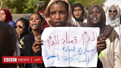 Photo of أزمة السودان: الآلاف يحيون ذكرى الأربعين لفض اعتصام مقر القيادة العامة