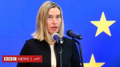 Photo of الاتحاد الأوروبي قلق من تعليق مشاركة روسيا في معاهدة للحد من الأسلحة النووية