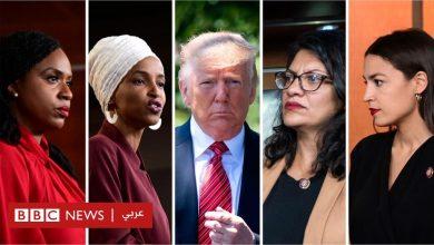 """Photo of عضوات الكونغرس الأمريكي: """"تغريدات ترامب إلهاء للشعب"""""""