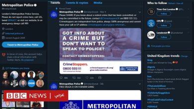 Photo of اختراق حساب شرطة لندن بتغريدات ورسائل غريبة