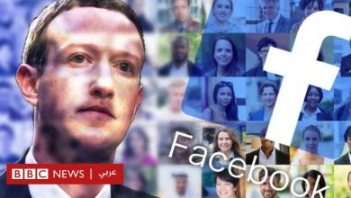 Photo of فيسبوك ستدفع 5 مليارات دولار لتسوية قضية انتهاك خصوصية المستخدمين