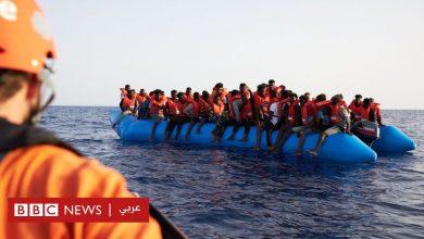 Photo of فقدان عشرات المهاجرين بعد غرق قاربهم قبالة السواحل الليبية