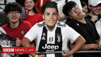Photo of كريستيانو رونالدو: مشجعون يسعون للحصول على تعويضات عن عدم مشاركة نجم يوفنتوس في مباراة أمام نجوم دوري كوريا الجنوبية