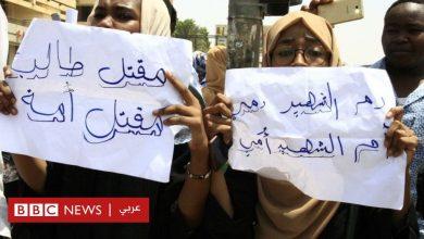 """Photo of الأزمة في السودان: الاتحاد الأفريقي يدعو لمحاكمة عاجلة للمسؤولين عن """"أحداث الأبيض"""""""