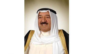 Photo of سمو أمير البلاد يبعث ببرقية تهنئة لرئيس المجلس السيادي في السودان