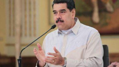 Photo of مادورو يرفض بيان ترمب بشأن حصار محتمل لفنزويلا