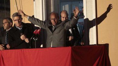 Photo of المنصف المرزوقي يعلن ترشحه للانتخابات الرئاسية في تونس