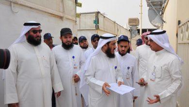 Photo of بعثة الحج الكويتية تعلن جاهزية مقارها والحملات في المشاعر المقدسة