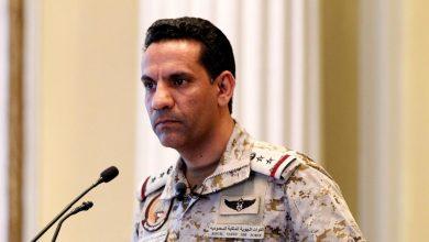 Photo of التحالف العربي لن نقبل بأي عبث بمصالح الشعب اليمني