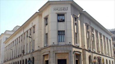 Photo of البنك المركزي المصري التضخم الأساسي يتراجع لـ في يوليو