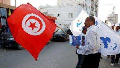 Photo of غلق باب الترشيحات للانتخابات الرئاسية التونسية على مرشحاً