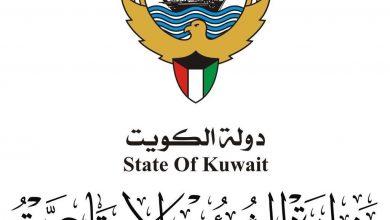 Photo of الشؤون تعاون مشترك مع وزارة الداخلية لرصد مخالفات جمع التبرعات