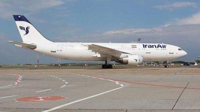Photo of أمريكا تسمح بتوريد قطع غيار للطائرات الإيرانية
