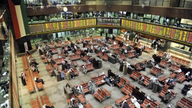 Photo of البورصة تنهي تعاملاتها الأسبوعية على انخفاض