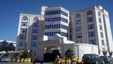 Photo of وزارة النقل اليمنية تعلق عملها في عدن