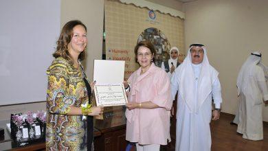 Photo of «الهلال الاحمر»: استثمار القدرات النسائية في العمل الخيري