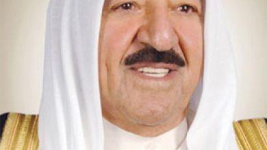 Photo of سمو الأمير يتلقى اتصالا هاتفيا من رئيس مجلس النواب العراقي