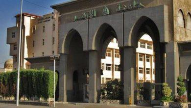 Photo of جامعة الأزهر تعلق على الموقع الإباحي الصورة غير حقيقية والموقع..