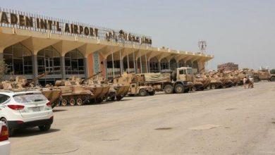 Photo of وزير الإعلام اليمني القوات الحكومية تسيطر على مطار عدن