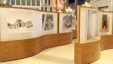 Photo of معرض فوتوغرافي يسلط الضوء على تاريخ جزيرة فيلكا وهندستها المعم..