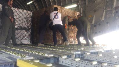 Photo of «الهلال الأحمر»: إقلاع الطائرة الأولى المحملة بالمواد الإغاثية للاشقاء في السودان