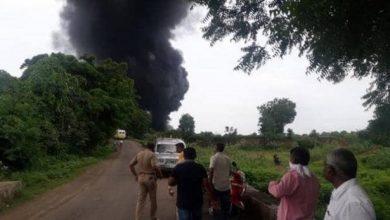 Photo of مصرع أشخاص جراء انفجار مصنع كيماويات في الهند