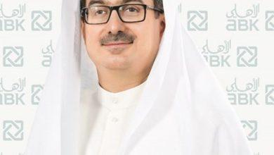 Photo of 22 6 مليون دينار أرباح الأهلي