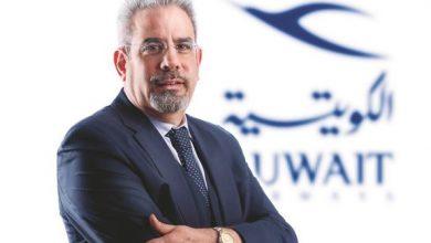 Photo of العوضي تسيير جميع رحلات الكويتية