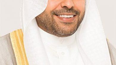 Photo of بن ناجي للتنمية المعرفية والرشيدي | جريدة الأنباء