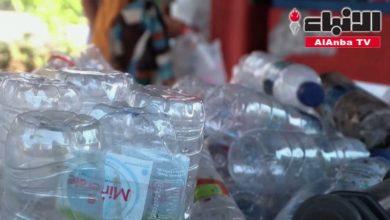 Photo of استبدال البلاستيك ببطاقات سفر في مدينة سورابايا الإندونيسية