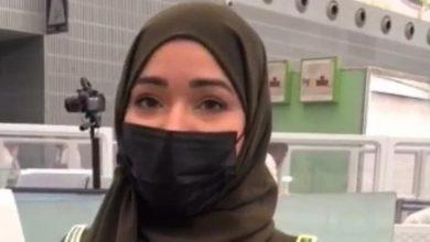 Photo of سعودية تخاطب الحجاج