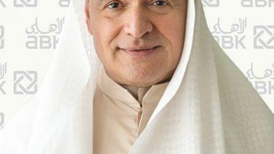 Photo of 440 مليون جنيه أرباح الأهلي الكويتي – مصر