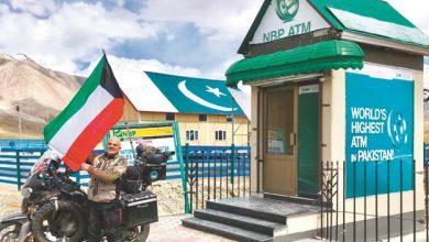 Photo of الرحالة البغلي يرفع علم الكويت على مرتفعات كنجراب على الحدود الباكستانية ـ الصينية بارتفاع 4800 متر من سطح البحر