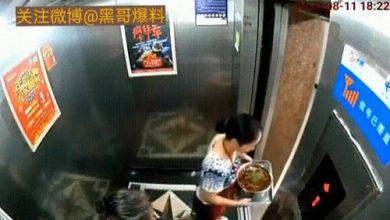 Photo of مصعد يكاد يقتل امرأة