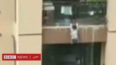 Photo of بالفيديو: لحظة سقوط طفل صيني من الدور السادس