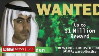 """Photo of حمزة بن لادن: تقارير أمريكية تكشف عن """"وفاة"""" نجل زعيم تنظيم القاعدة الراحل"""